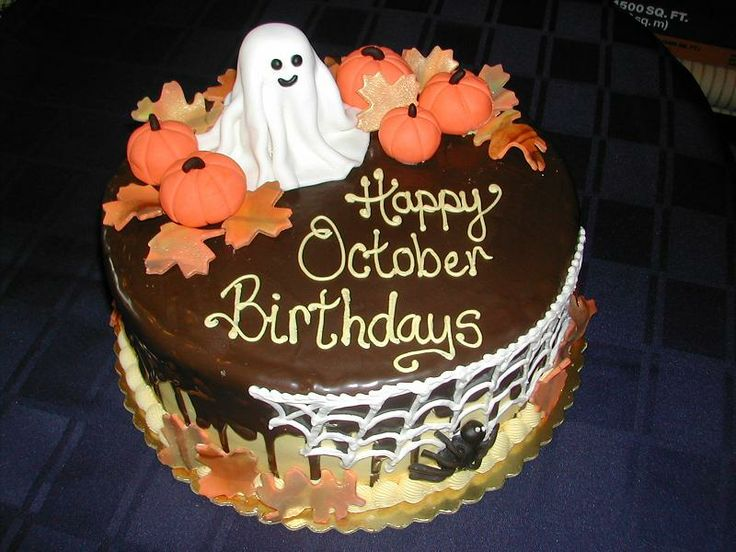This Weekend October Birthdays The Grooveyard